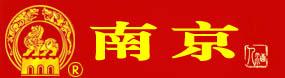 南京人酒业官网
