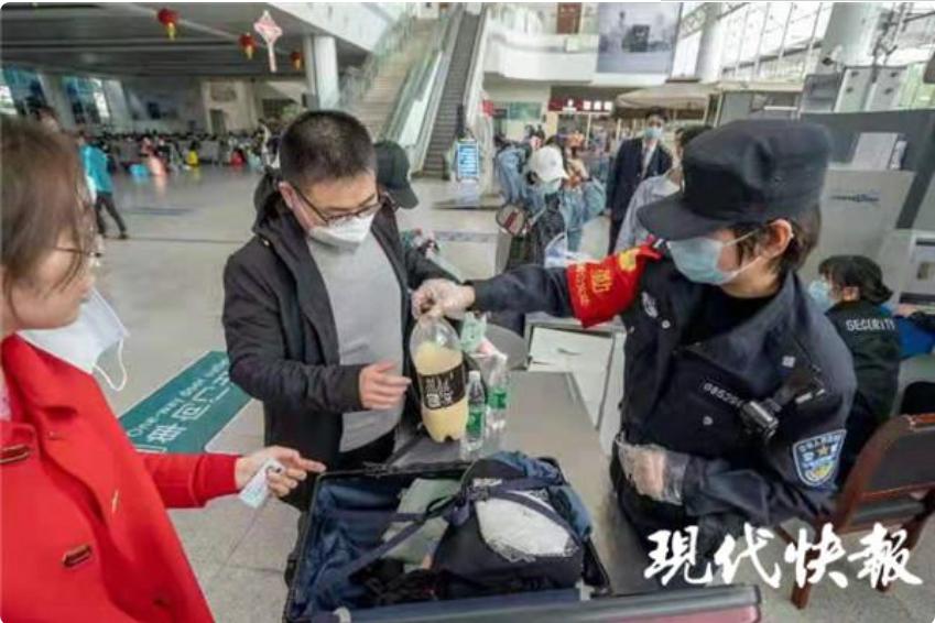 """返程高峰来了!南京铁路实现""""趟趟车有警力"""""""
