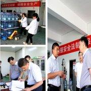 安全生产月江苏灌南县