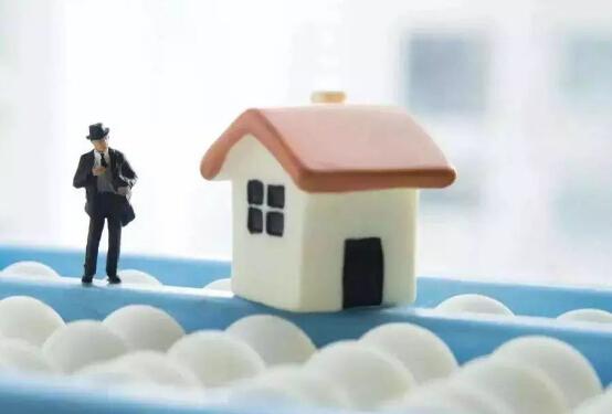国管公积金加大租房消费支持力度