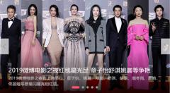 微博电影之夜红毯上徐冬冬手包掉了引争议 女汉子性格太明显