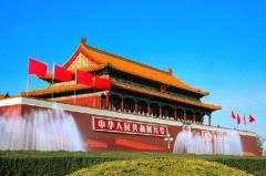 北京旅游和美食相伴 边走边吃吧~~