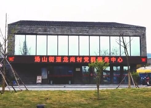 美丽江苏乡村行——走进江宁龙尚社区