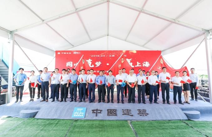 """中建七局(上海)有限公司开展""""建证70年·迈向世界一流""""主题宣传宣讲活动"""