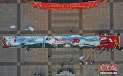 沈阳高校师生共绘35米长卷迎国庆