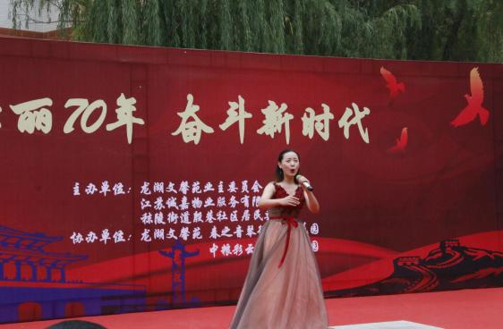 壮丽70年 文明新时代 殷巷社区开展庆祝新中国成立70周年文艺汇演