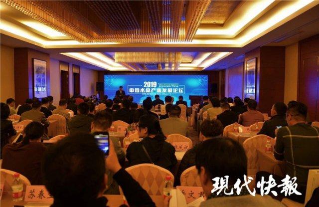 首届中国水晶发展论坛在东海举行