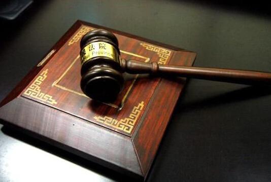 常州高新区管委会原副主任金立卫被移送检察机关审查起诉