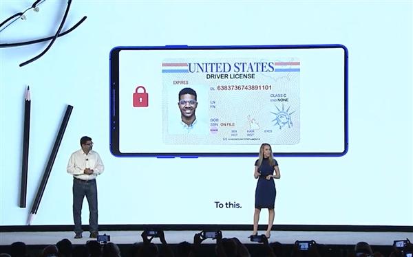 高通谷歌联合宣布新技术:Android R可以取代身份证和驾照