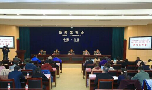 43项轻微违法行为在江苏可免予处罚