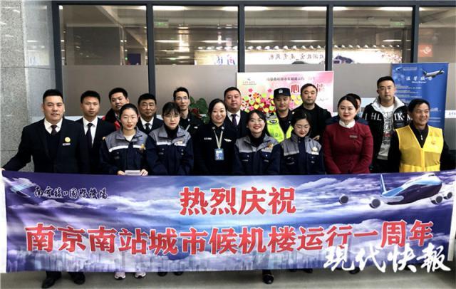 春运将至 南京机场南站城市候机楼业务又扩容