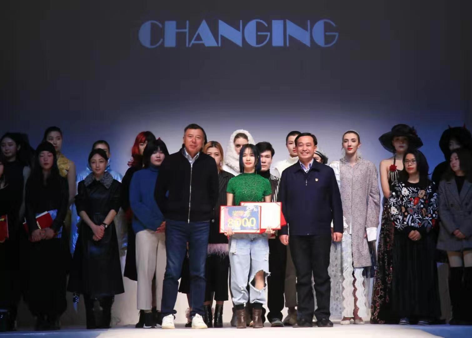 """CHANGING――北京服装学院继续教育学院毕业秀""""正在改变"""""""