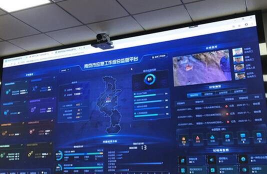 """南京市应急管理""""181""""信息化平台上线"""