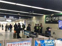 南京站地铁今起开通两条免安检通道