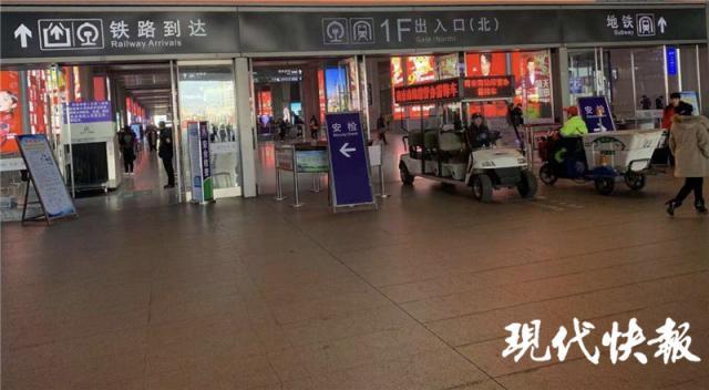 从高铁南京南站出站也能免安检换乘地铁啦