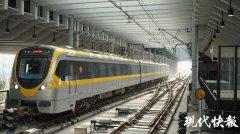 1月21日起 南京地铁S9号线启用新时刻表