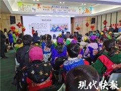 """四省五地学生在南京共上""""德智体美劳""""课程"""
