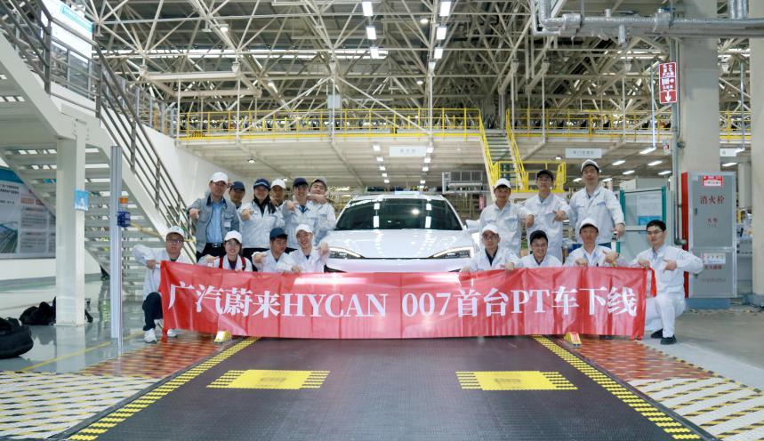 广汽蔚来HYCAN 007PT样车下线 计划4月上市并交付