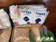 他们背起特殊行囊,江苏医疗队的行李箱里都有啥?