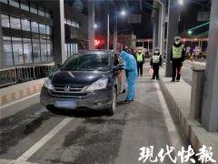 南京市域公路全面布设73处疫情防控检查点
