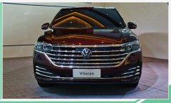 上汽大众Viloran将于北京车展上市 搭载2.0T发动机