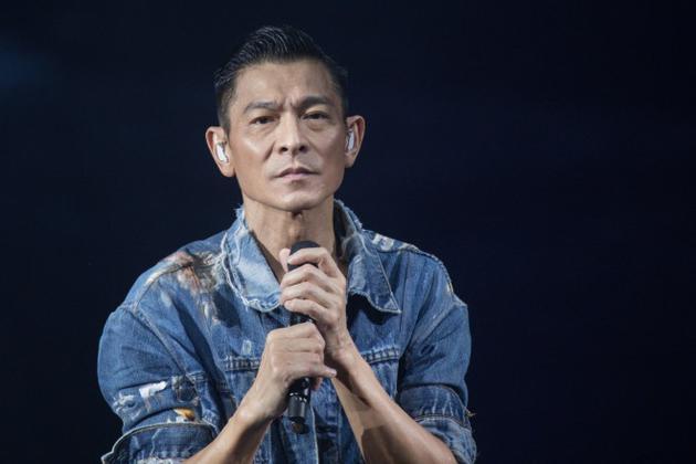 刘德华方宣布取消上海站演唱会 演出具体时间待定