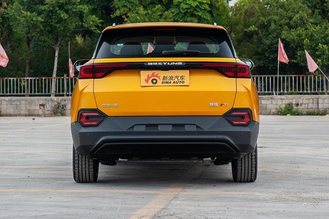 一汽奔腾T77 Pro正式上市 售价10.58-13.88万元