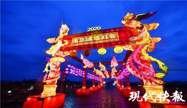 亮了!登南京城墙 邂逅金陵十二钗和李白