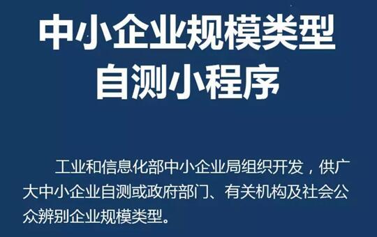 """2020""""创客中国""""江苏"""