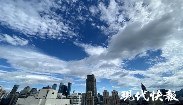 又见Windows桌面!南京蓝天白云刷屏朋友圈
