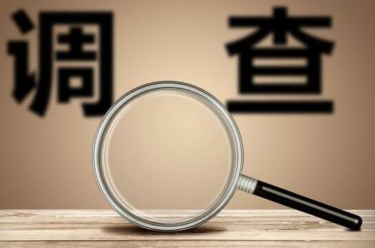 南通中院原执行局副局长王建平被查