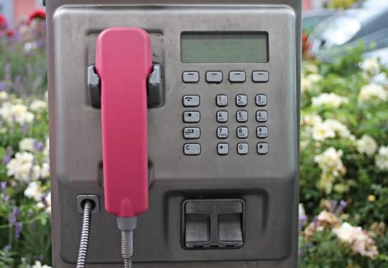 公用电话将退出历史舞台?中国联通辟谣:假新闻