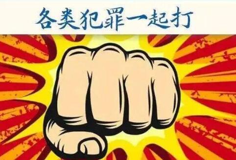 """加强服务企业、学校 南京栖霞警方推出""""十项措施"""""""