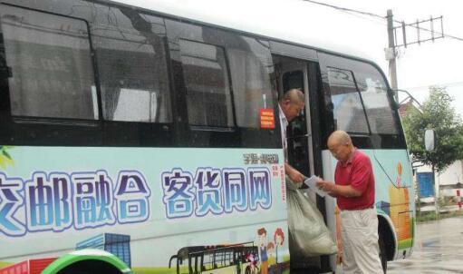 江苏七部门出台城乡物流服务一体化方案