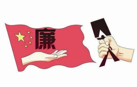 """苏讯快评丨惩治微腐败就得""""无微不治"""""""