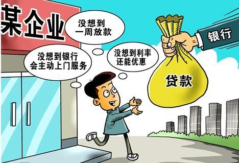 前三季度房地产开发投资增长5.6% 专家表示行业融资持续改善
