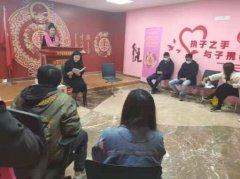 江宁区婚姻辅导室首次