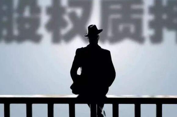 迪马股份大股东东银控股所持9.16亿股被司法轮候冻结
