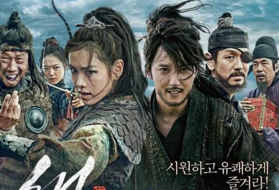韩片《海盗2》工作人员确诊新冠 剧组暂未停工