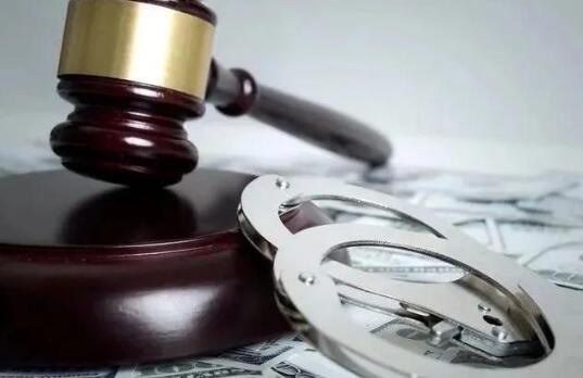 私吞公司300余万元 总经理被依法逮捕