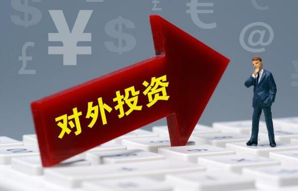 """江苏省对外投资合作业务实现""""开门红"""""""