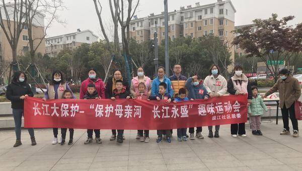 南京江宁街道盛江社区2021年1-3月份活动集锦