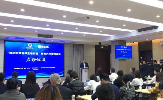 苏州5所民办学校成立语言艺术实践基地