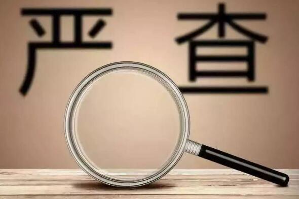 """苏讯快评丨干部记录用笔更需""""用心"""""""