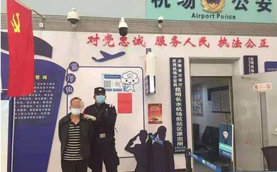 蟊贼偷村委10万元飞逃昆明 落地即落网