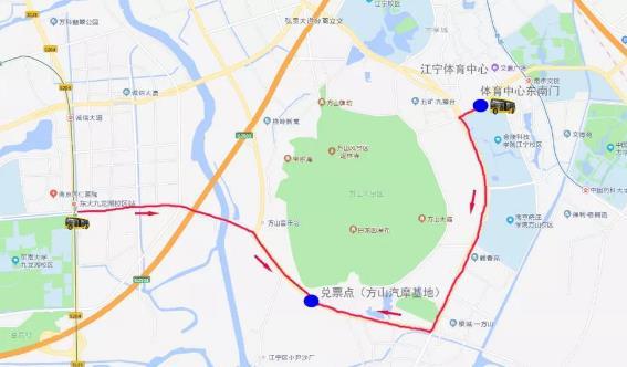 2021南京草莓音乐节举行在即 警方公布交通攻略
