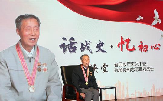 江苏省民政厅举行主题团日活动