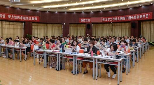 江苏省语言文字工作委员会会议在宁召开