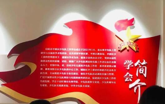 江苏全省首家红领巾主题馆落户常州