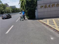百水家园社区开展共享单车专项整治行动